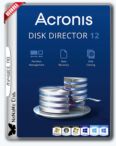 Acronis Disk Director 12.0.3297+BootCD