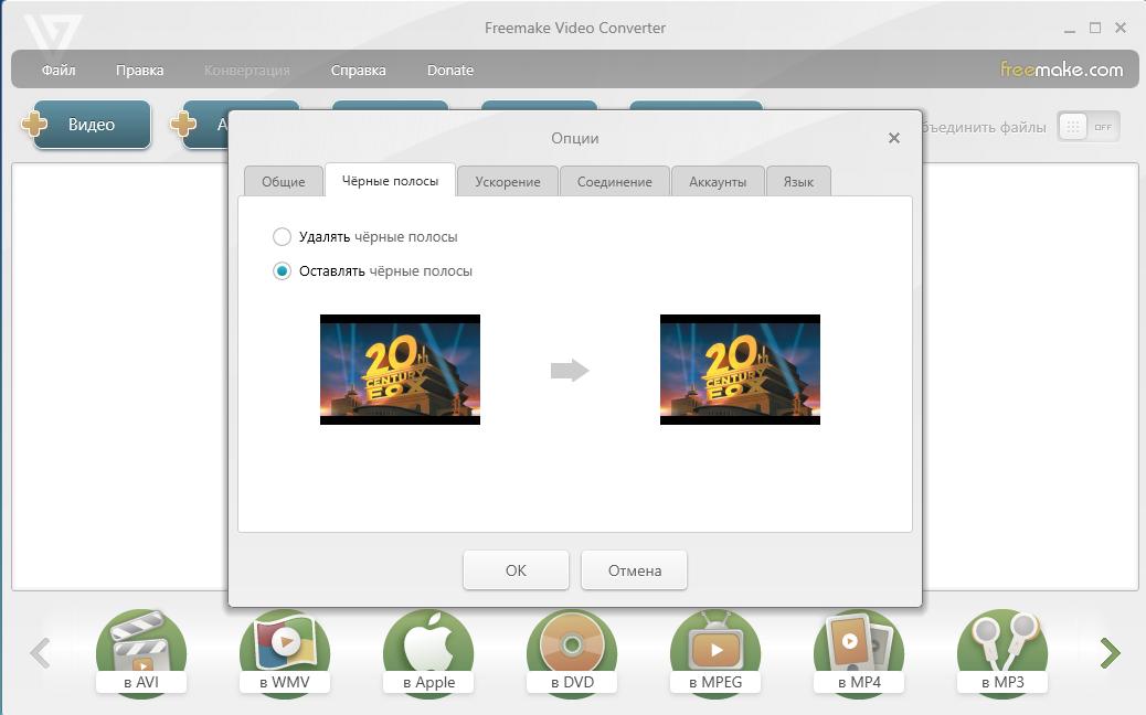 portable freemake video downloader
