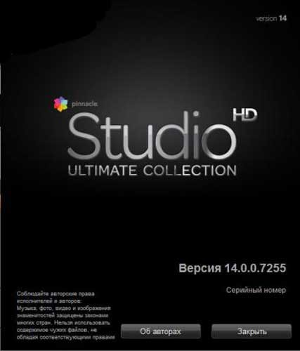 Pinnacle Studio 14 HD x86+x64 [Ultimate Collection]
