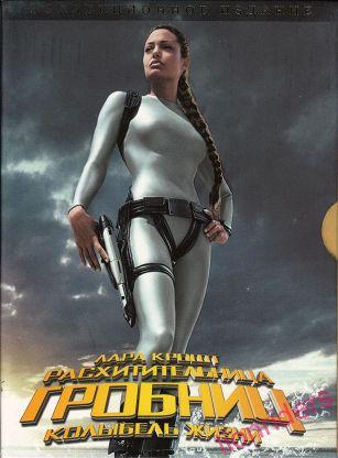 Лара Крофт: Расхитительница гробниц 2 - Колыбель жизни / Lara Croft Tomb Raider: The Cradle of Life