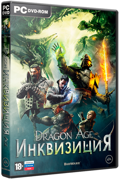 Dragon Age: Inquisition - Digital Deluxe Edition RePack от FitGirl