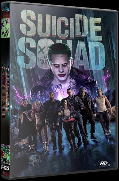Отряд Самоубийц / Suicide Squad Лицензия