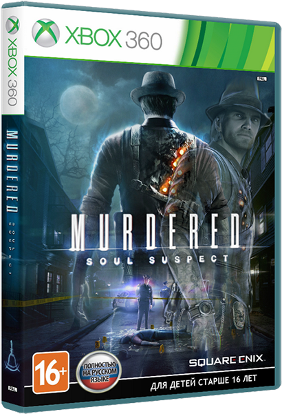 Murdered: Soul Suspect FreeBoot