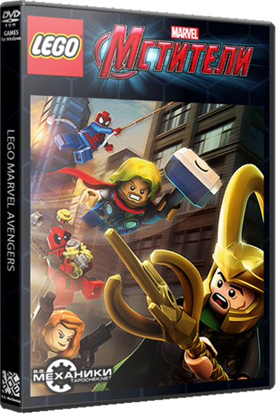 LEGO: Marvel Мстители / LEGO: Marvel's Avengers (2016) PC Лицензия