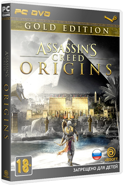 Assassin's Creed: Истоки / Assassin's Creed: Origins - Gold Edition RePack от xatab
