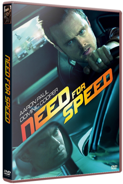 Need for Speed: Жажда скорости / Need for Speed