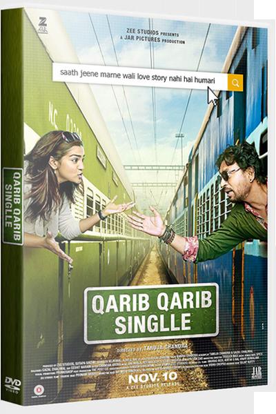 Почти одиноки, почти не вместе / Qarib Qarib Singlle