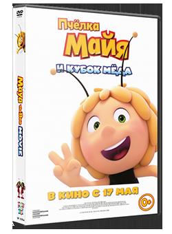 Пчёлка Майя и Кубок мёда / Maya the Bee: The Honey Games