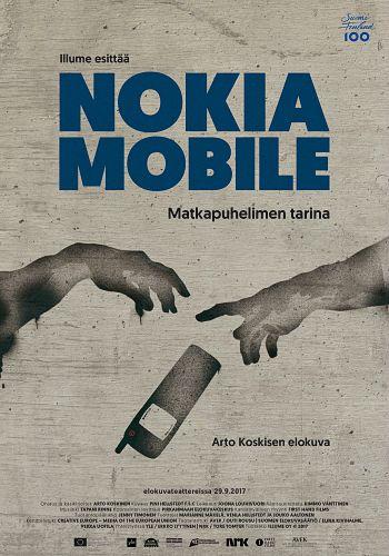Нокиа — мы соединяли людей / Nokia Mobile - We were connecting people