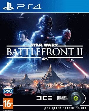 [PS4] Star Wars Battlefront II (OFW 5.05) (2017) [RUS]